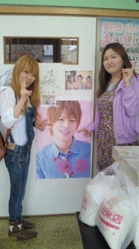 裕ファン2011・5・28 みな☆きみえ 2.jpg